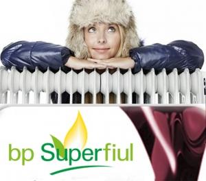gasóleo calefacción BP SUPERFIUL bonificado málaga gasoil